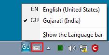 How to Type Gujarati with Shruti Font - Gujarati Typing