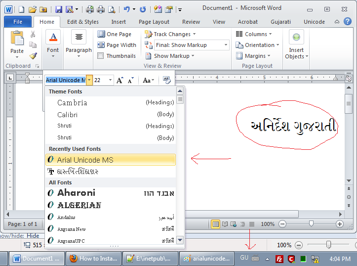 How to Write In Hindi In Microsoft Word, 8 Steps with.