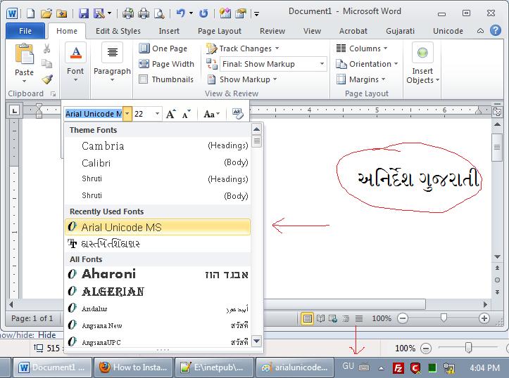 How to Type Gujarati in Microsoft Office - Gujarati Typing