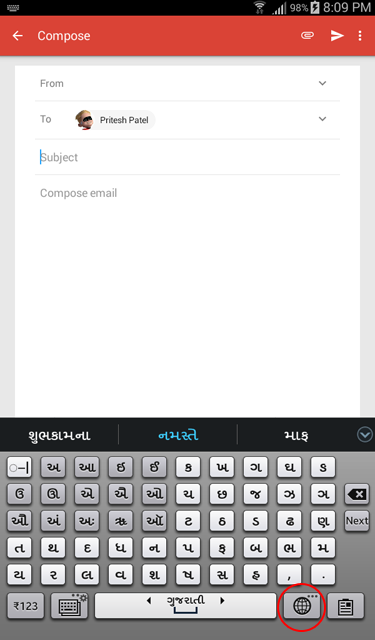 How to Add Gujarati Input to Samsung Galaxy Devices