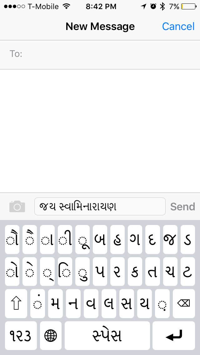 Gujarati Input Method in Apple iPhone