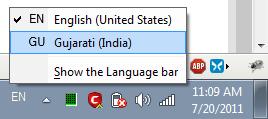 trupti meaning in hindi