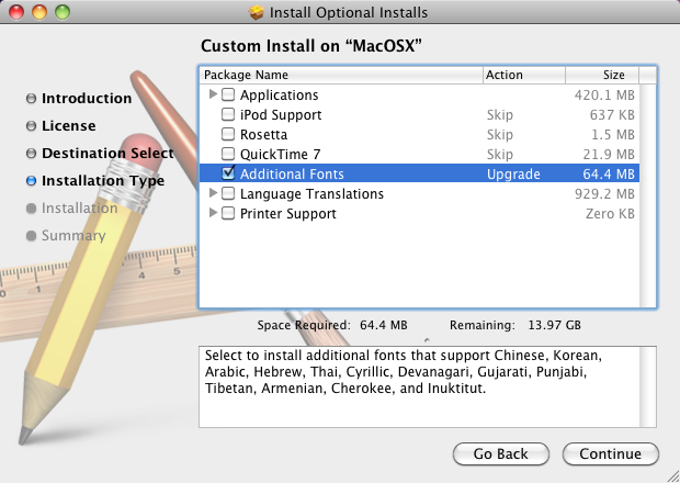 How to Type Gujarati and Hindi in Mac OS X - Gujarati Typing